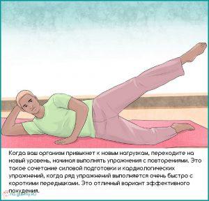 Упражнения с повторениями