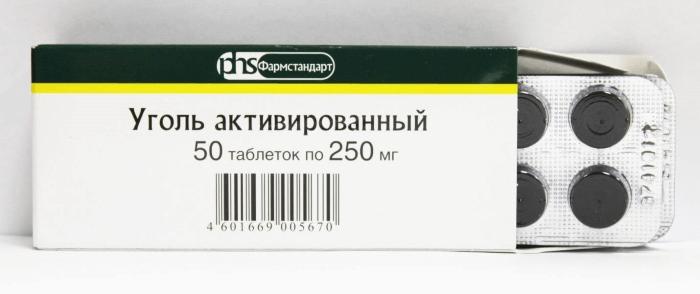 фото упаковки уголь активированный