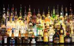 Алкоголь и вес