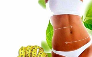 Самые действующие способы для похудения