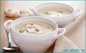 Калорийность такого супа из грибов составит примерно 26 Ккал на 100 г