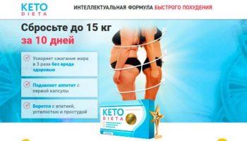 Keto-dieta1