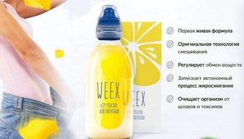 sredstvo-dlya-pohudeniya-weex